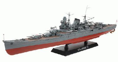 重巡洋艦 最上